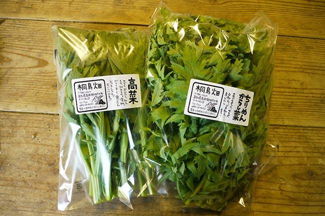 桐島畑の商品のラベル