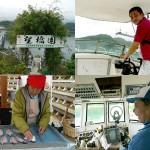 九島地区地域づくり協議会