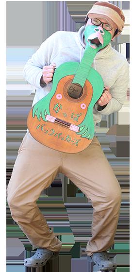 かっぱバックパッカーズ代表 村岡明紀さん