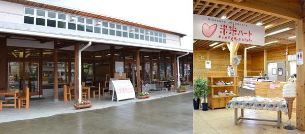 米米ハート:「本山さくら市」内にオープンしたケーキ専門店
