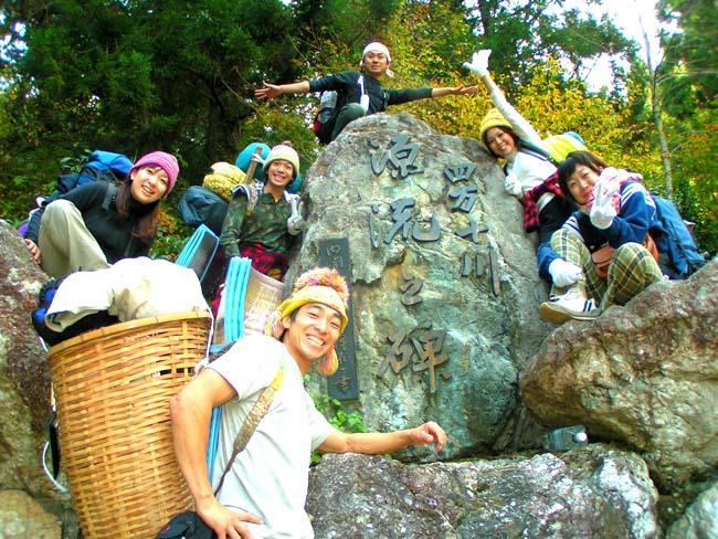 16不入山の登山