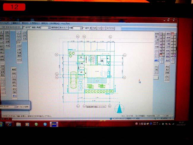 職業訓練 CAD