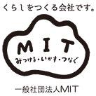 一般社団法人MIT