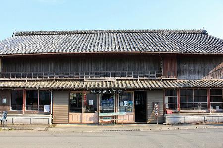 福田百貨店