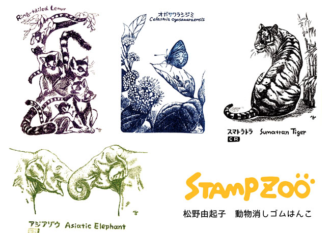 stampzoo