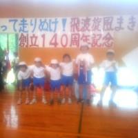 新潟十日町小学校