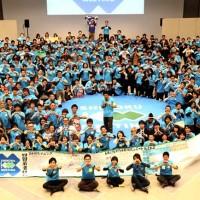 四国若者1000人会議