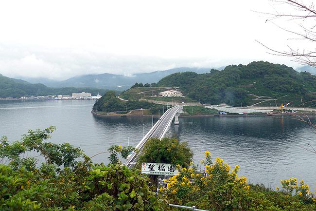 島民念願の「九島大橋」