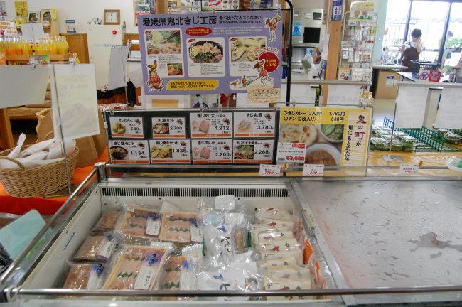キジ肉の商品