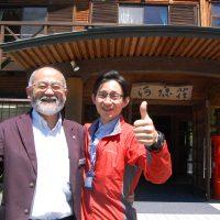 京の奥座敷・かやぶき民家の里の伝統食インタープリター募集