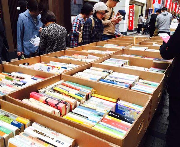 税込み100円~200円