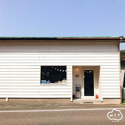 MIT事務所/サステナブルショップMIT 佐須奈店1