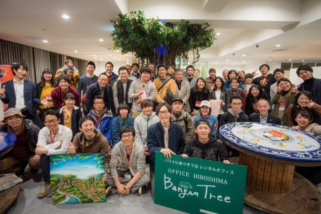 LODEC_旅と生業3_ゲストハウスサミット in 広島