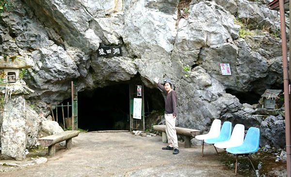 猿田洞 入り口