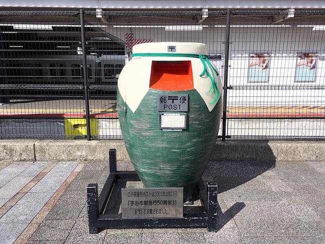 茶壺型の郵便ポスト「宇治市制50周年」の記念ポスト