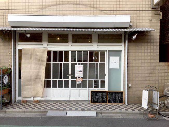 こうち食堂玄関