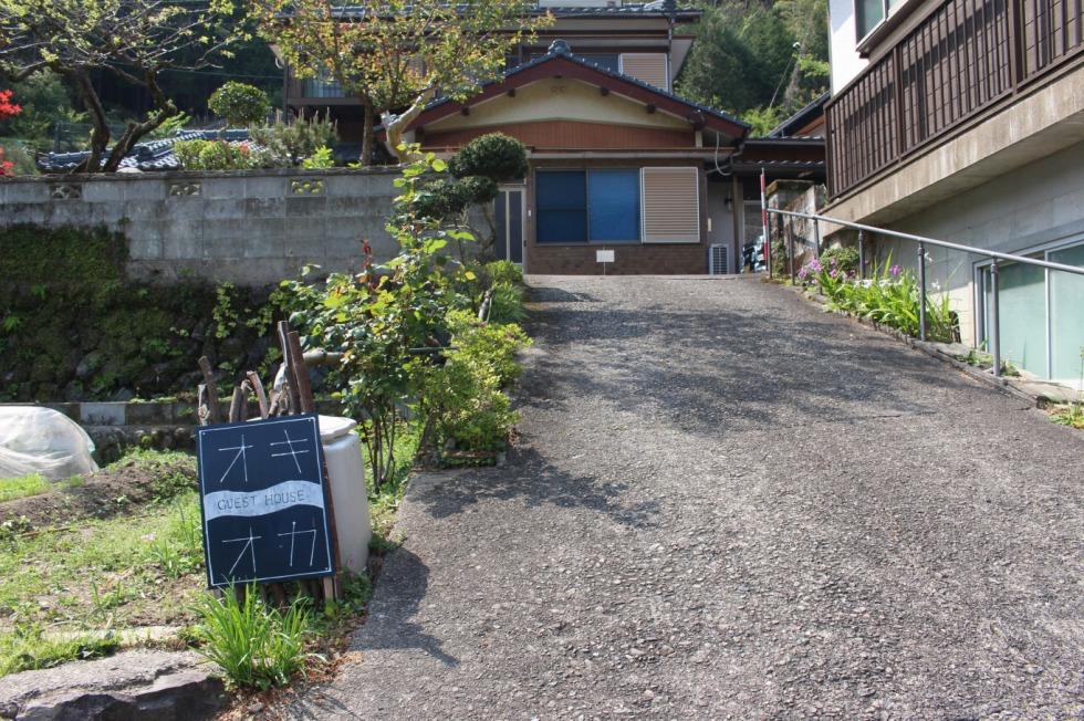 guesthouseオキオカ