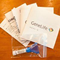 遺伝子検査セット