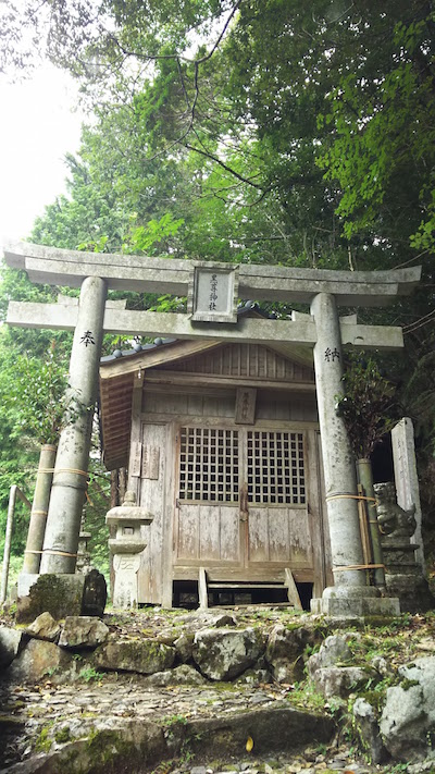 黒尊神社奥の院