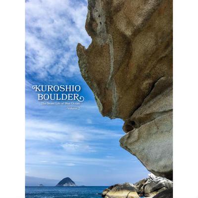 Kuroshio Boulder Vol.2