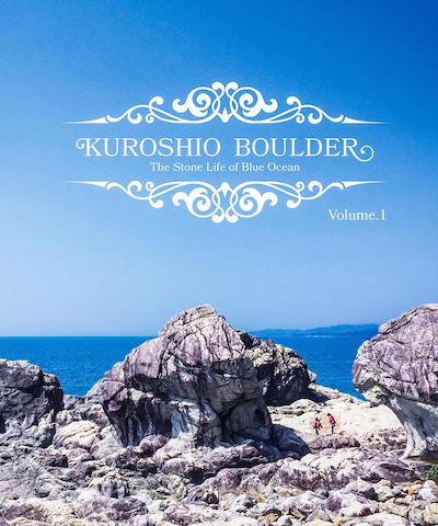 Kuroshio Boulder