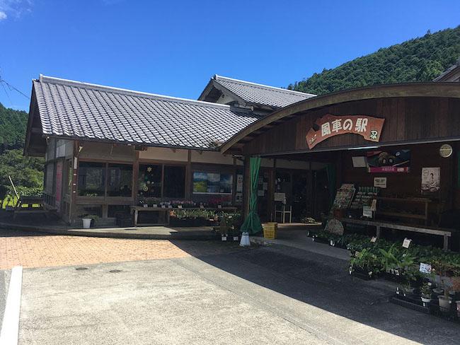津野町ふるさとセンター
