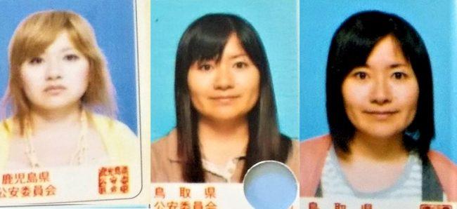 上田知子さん