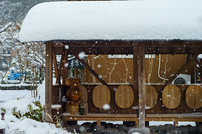佐賀のお山の雪