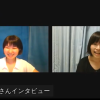 オキオカ移住女子インタビュー3