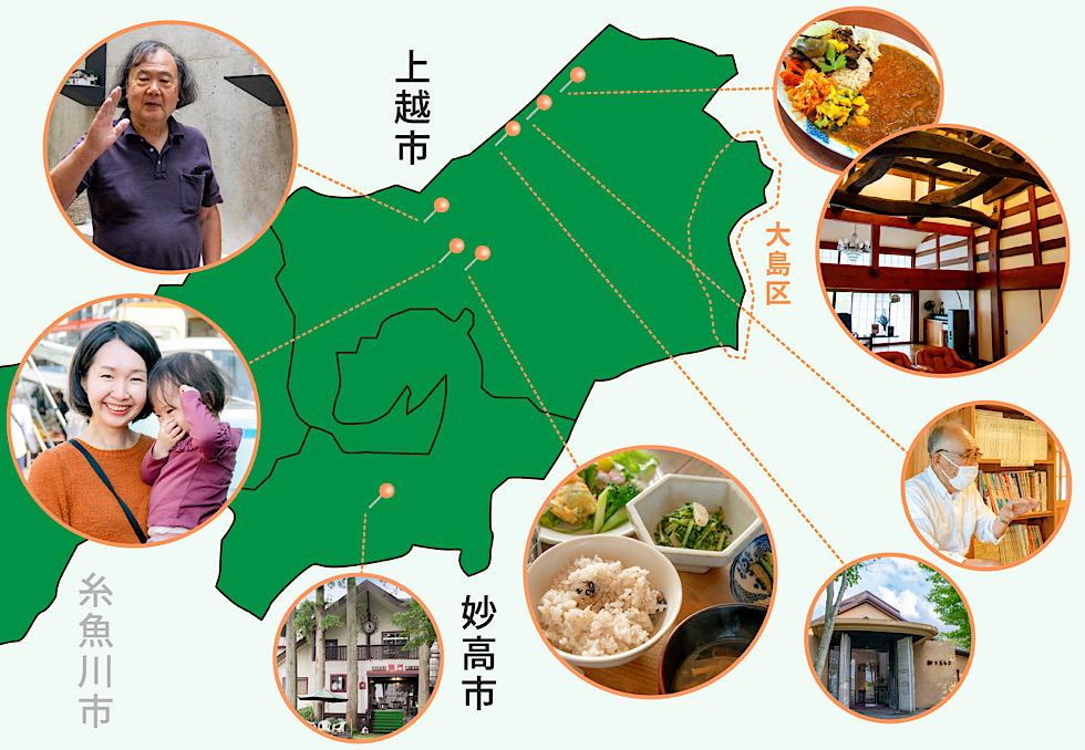 map_japan_niigata_joetsu