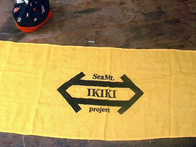 IKIKIプロジェクト
