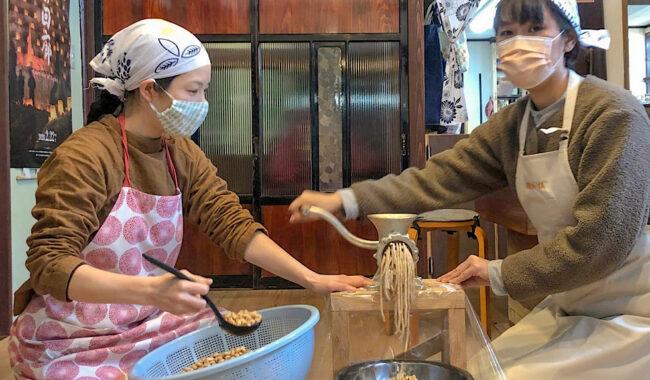 味噌作りワークショップ