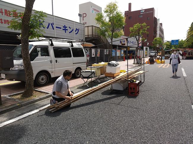 日曜市竹のテント